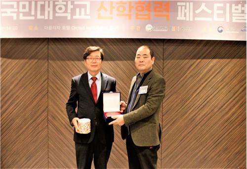 임홍재 국민대 LINC+사업단장과 우수 가족회사로 선정된 ㈜루미지엔테크 이혜용 대표