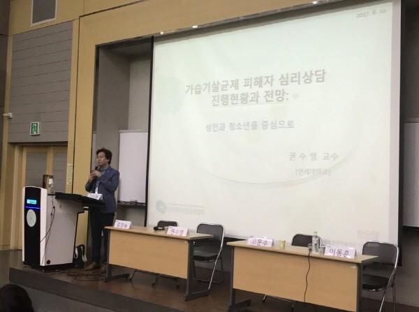 (사)한국상담학회 학술대회 연구발표(2017). 사진=한국상담진흥협회 제공