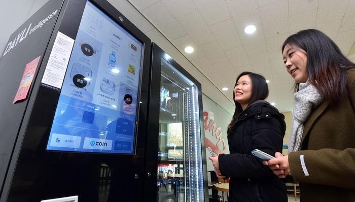 가상화폐로 물건 살 수 있는 자판기가 국내에?