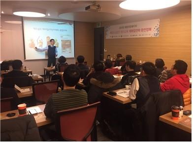 지난 11월 강남교육장에서 비즈플랜 안홍식 대표가 재기교육을 하고 있다.