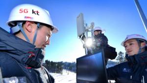 5G 대규모 시범서비스