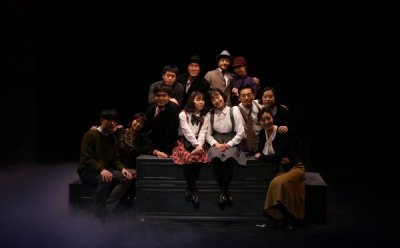 [ET-ENT 연극] '안네 프랑크' 극한의 공포가 일상화된 긴장 속, 비언어적 움직임으로 표현된 내면