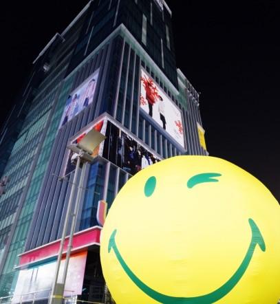 서울 서대문구 현대백화점 신촌점 유플렉스 1층 야외 광장에 '스마일리 라이트닝볼'이 설치돼 있는 모습. 사진=현대백화점 제공