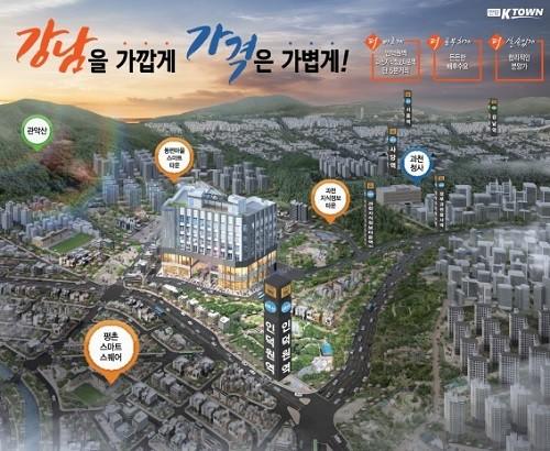 비규제지역 수혜 '안양 KTOWN', 과천정보지식타운 인접 및 우수한 교통·생활환경 갖춰