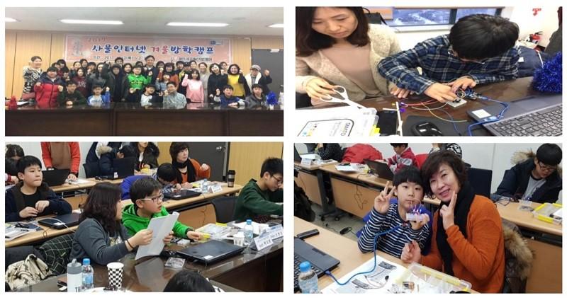 용인시디지털산업진흥원에서는 SW코딩 교육 일환으로 지난 해 사물인터넷 겨울방학 캠프를 진행했다.