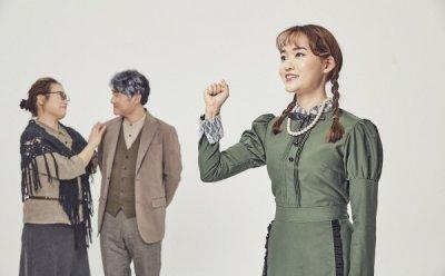 [ET-ENT 뮤지컬] '앤ANNE'(2) 앤의 상상력은 생존을 위한 자기상담