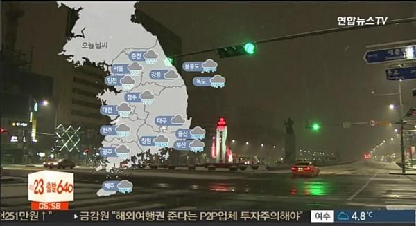 """'오늘 날씨' 전국 눈 비 소식…기상청 """"내일부터 전국 맹추위 동장군 기세"""""""