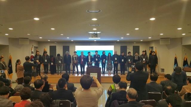 대한민국문화예술인총연합회 각 협회 이사장들
