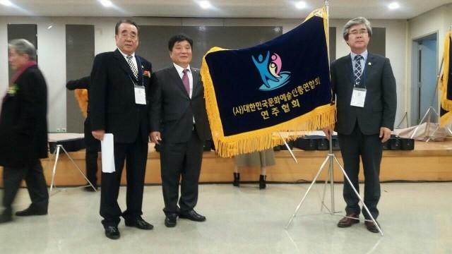 (왼쪽부터)대한민국문화예술인총연합회 정태민사무총장, 이영식회장, 대한연주자협회 오호준이사장