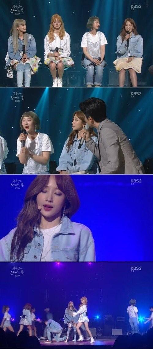 사진=KBS2 '유희열의 스케치북' 캡쳐