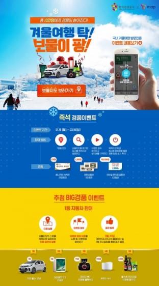 사진=한국관광공사 제공