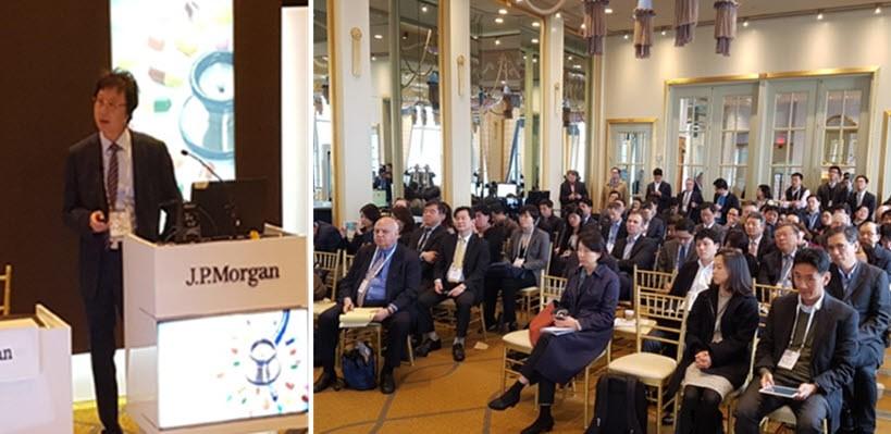 제36회 JP모건 헬스케어 컨퍼런스에 참석한 한미약품 권세창 사장이 한미약품 비전과 올해 R&D 전략 등을 발표하고 있다.
