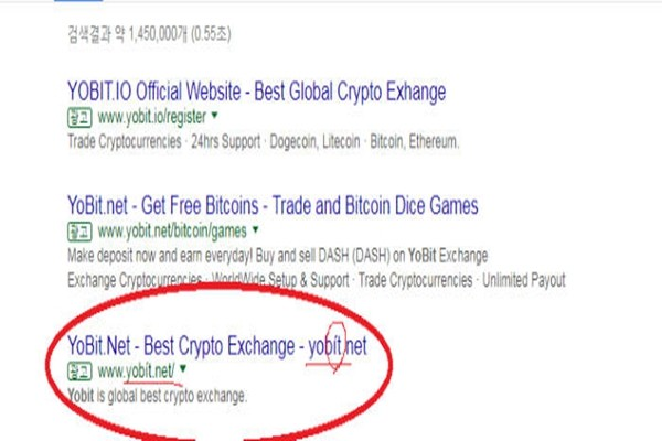 Yobit phishing site that comes out from Google search results.  It is marked as an advertisement at the top.  Its alphabet 'i' is subtly different and it is very difficult to differentiate it if a person does not look at it carefully.