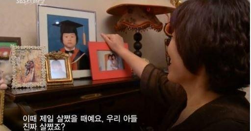 사진=SBS `박지성 스페셜-캡틴 오 마이 캡틴` 방송ㅇ캡처