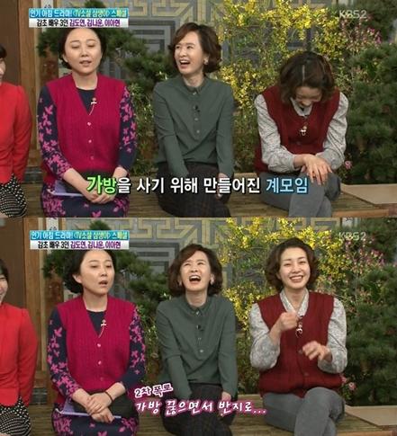 사진=KBS2 방송 캡처