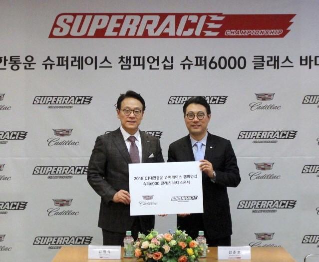 캐딜락, 슈퍼레이스 챔피언십 '슈퍼6000'클래스 공식 후원