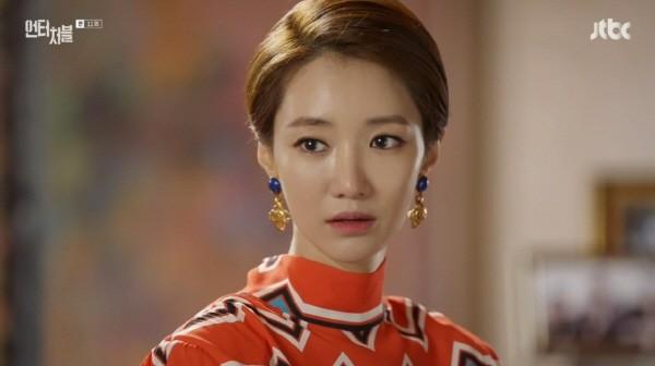 '언터처블' 스틸사진. 사진=JTBC 방송 캡처