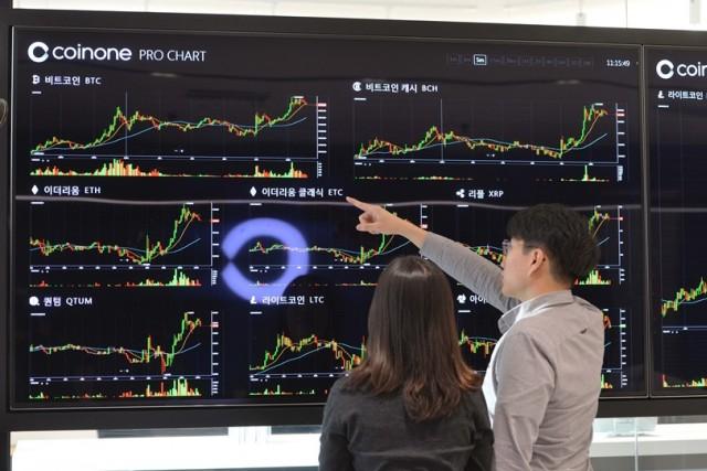 한국發 가상화폐 정책 혼선 '세계에 충격파'
