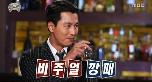 사진=MBC '무한도전' 캡쳐