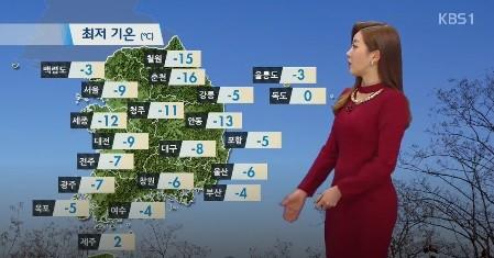 사진=KBS뉴스 방송화면
