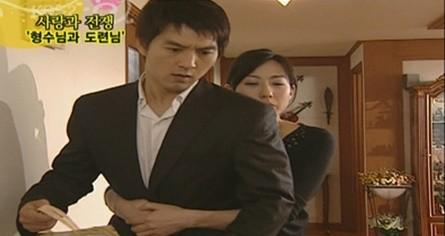 사진=KBS2 '해피투게더3' 캡쳐