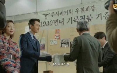[ET-ENT 드라마] '화유기'(5-1) 지금 세상에 진짜 지옥문이 열릴까봐 내린 제물이... 삼장?