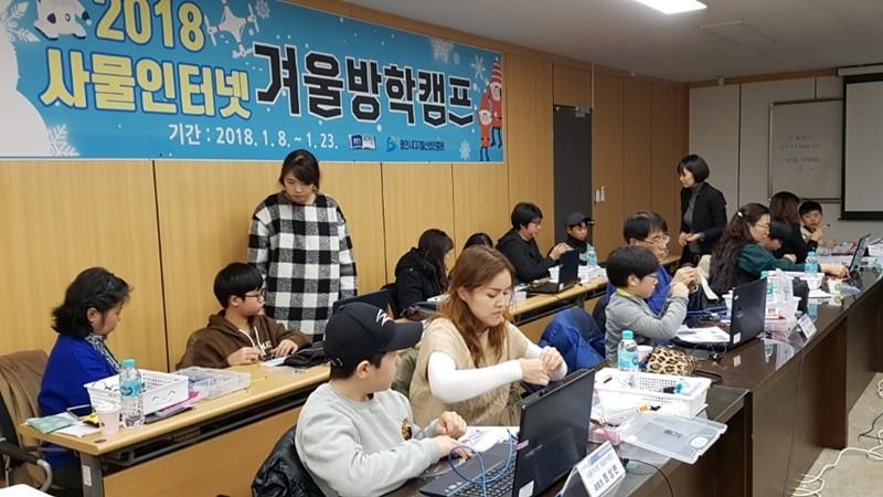 용인시디지털산업진흥원의 '2018 사물인터넷 겨울방학캠프'는 학생과 학부모가 함께 참여할 수 있는 다양한 프로그램이 진행되고 있다.