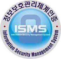 AWS, '정보보호관리체계 인증'으로 날개다나