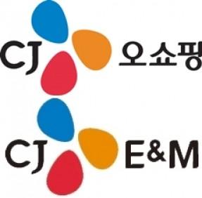 CJ오쇼핑과 CJ E&M은 17일 각각 이사회를 열고 합병을 결의했다고 밝혔다. CJ오쇼핑과 CJ E&M이 1대 0.41 비율로 합병하며 오는 6월 주주총회 승인을 거쳐 8월 1일 합병을 완료할 계획이다. 사진=넥스트데일리 DB