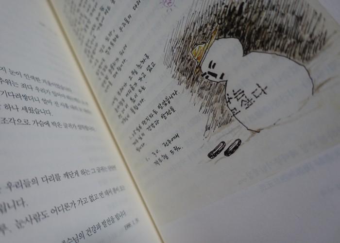 [안중찬의 書三讀] 신영복 '감옥으로부터의 사색' - 쇠귀의 언덕, 밀양에서···