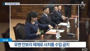 """현송월, 북한 파견 '중지'에 네티즌 비아냥 \""""입금 안 됐나봐\"""""""