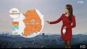 대한, 미세먼지 나쁨.. '중국발 스모그 탓' 월요일 한파 후 '깨끗'