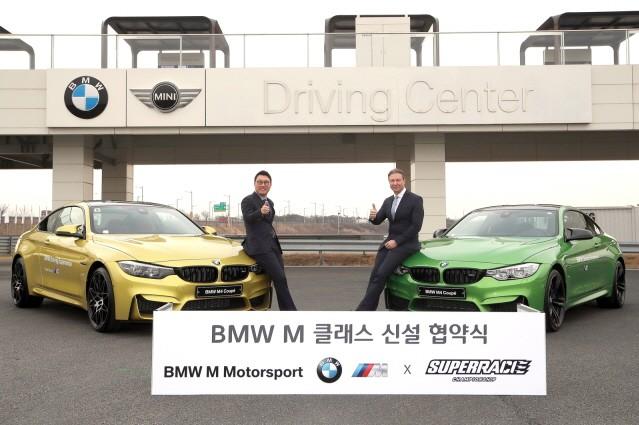 CJ슈퍼레이스, BMW M클래스 신설…올해 6차례 경기