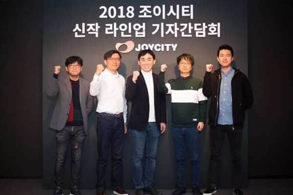 Starting from the left: Director Cho Han-seo of Joycity, CTO Kim Tae-gon of Joycity, CEO Cho Sung-won of Joycity, CEO Oh Yong-hwan of THINK FUN, PD Kye Dong-kyoon
