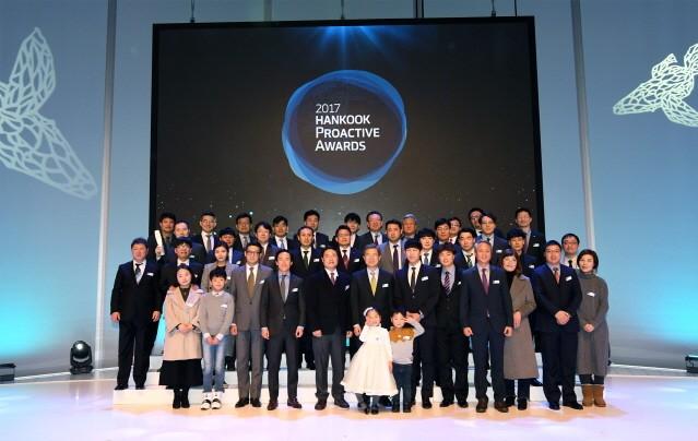 한국타이어, 혁신가치 실현한 프로액티브 리더 선정