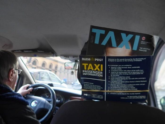 택시타고 호텔로