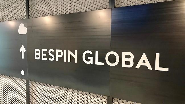 베스핀글로벌 '글로벌 투자사에서 300억 투자유치'…'아시아 클라우드 사업 확장' 탄력받아