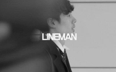 [ET-ENT 영화] '라인맨'(감독 김유준) 2018 한예종 영상원 영화과 졸업영화제(17)