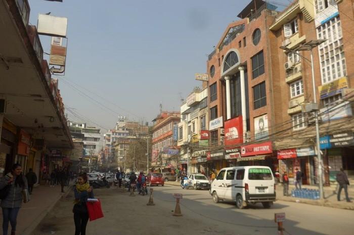 카트만두 시내