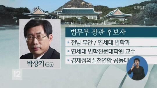 (사진=KBS1 캡처)
