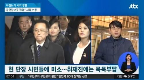 (사진=JTBC 캡처)