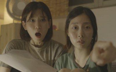[ET-ENT 영화] '아홉수'(감독 허승화) 2018 한예종 영상원 영화과 졸업영화제(48)
