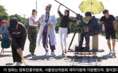 [ET-ENT 영화] '박억전'(감독 박억) 2018 한예종 영상원 영화과 졸업영화제(54)