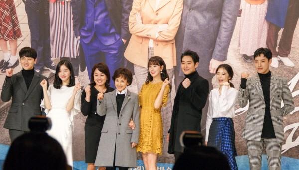 6일 서울 영등포구 타임스퀘어 아모리스홀에서는 오는 12일 오전 9시 방송될 KBS2 TV소설 '파도야파도야' 제작발표회가 개최됐다. (사진=박동선 기자)