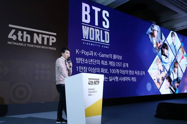 Chairman Bang Joon-hyuk of Netmarble Games is introducing BTS World at NTP that was held at D-CUBE CITY on the 6th.