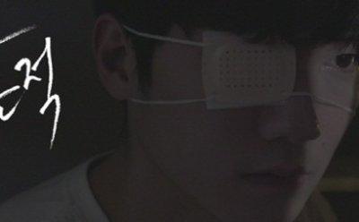 [ET-ENT 영화] '흔적'(감독 신지훈) 2018 한예종 영상원 영화과 졸업영화제(65)