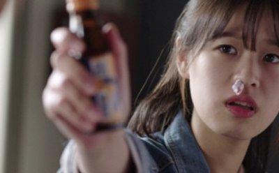 [ET-ENT 영화] '나를 마셔줘'(감독 홍성화) 2018 한예종 영상원 영화과 졸업영화제(68)