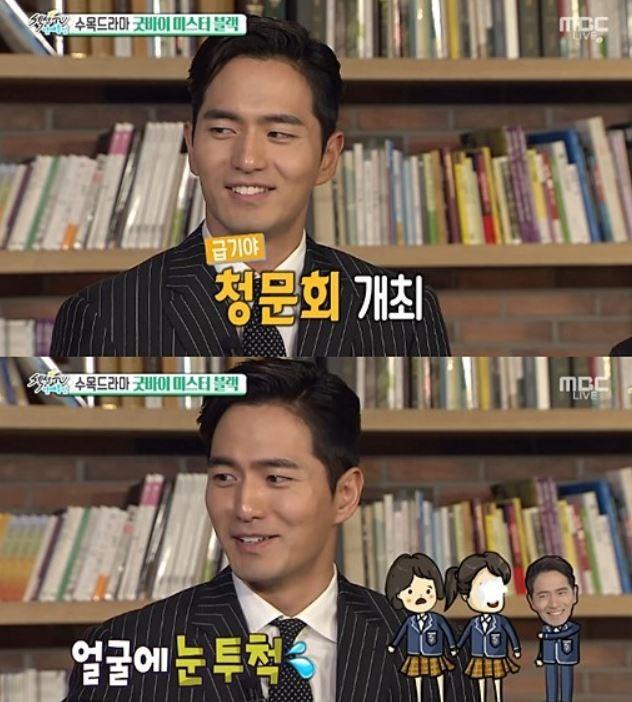 사진='리턴'에 출연 중인 배우 이진욱의 남다른 일화가 새삼 관심을 끌고 있다.