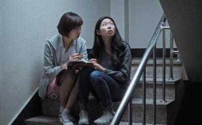 [ET-ENT 영화] '밤 사이'(감독 류연수) 2018 한예종 영상원 영화과 졸업영화제(80)
