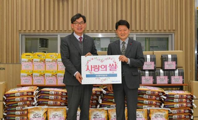 9일 NH농협은행 이대훈 은행장이 소외계층을 위한 사랑의 쌀과 식료품세트를 서울시 중구청에 전달하고 기념촬영을 하고 있다.(왼쪽 이대훈 은행장, 오른쪽 최창식 중구청장). 사진=NH농협은행